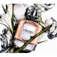 «L'Interdit» — весна в Париже, история одного аромата