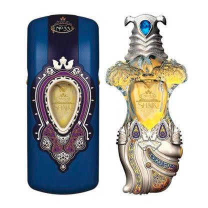 Designer Shaik Opulent No33 For Women