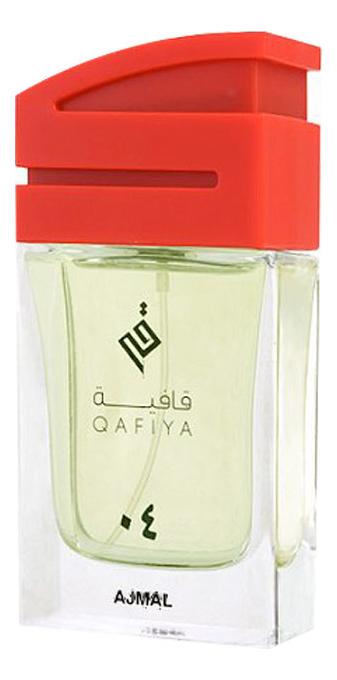 Ajmal Qafiya 4