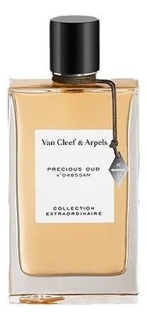 Van Cleef & Arpels Precious Oud