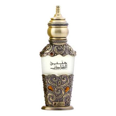 Asgharali Haneen Al Shazeb