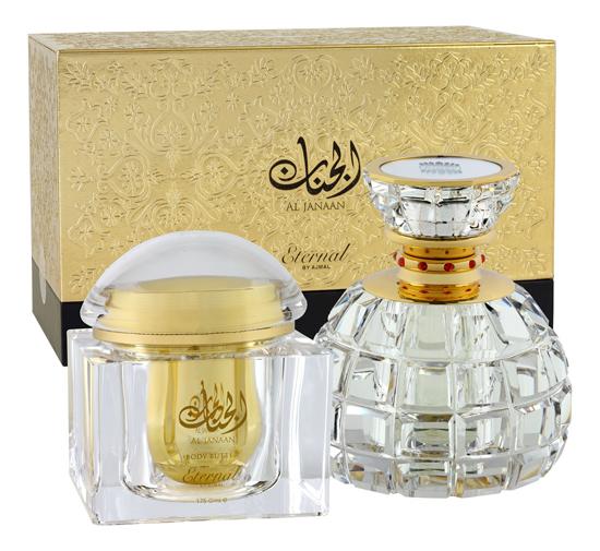 Ajmal Al Janaan