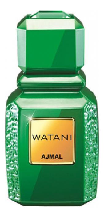 Ajmal Watani Akhdar